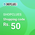 (Maha Loot) Vmall App – 500 Free Shopping / Recharge