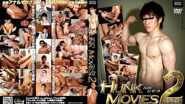 Hunk Movies 2010 Dos