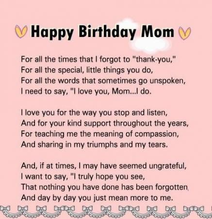 Poems For Mom On Her Birthday Poetry For Lovers