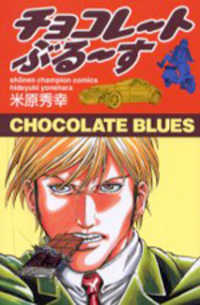 Chocolate Blues