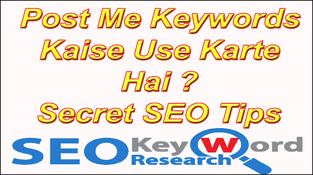Post me keywords kaise use kiya jata hai SEO secret tips