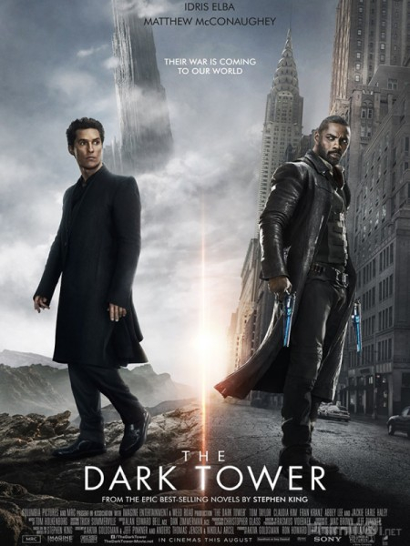 Tòa Tháp Bóng Đêm - The Dark Tower (2017)