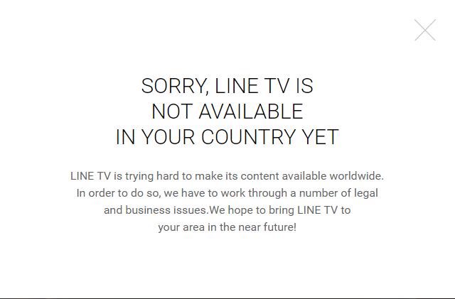 linetv 無法觀看的原因用台灣VPN來解決問題