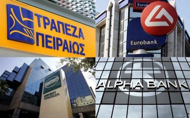 Θα κλείσουν τα μισά υποκαταστήματα των τραπεζών σε όλη την Ελλάδα