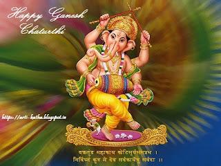ganesh_chaturthi_katha_vrat