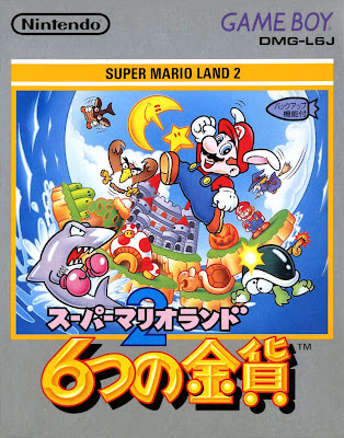 Super Mario Land 2: Six Golden Coins (GB)