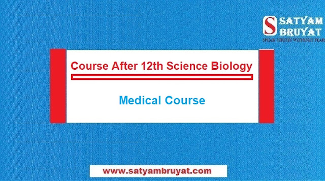 Medical-Course-After-12th-Science-Biology