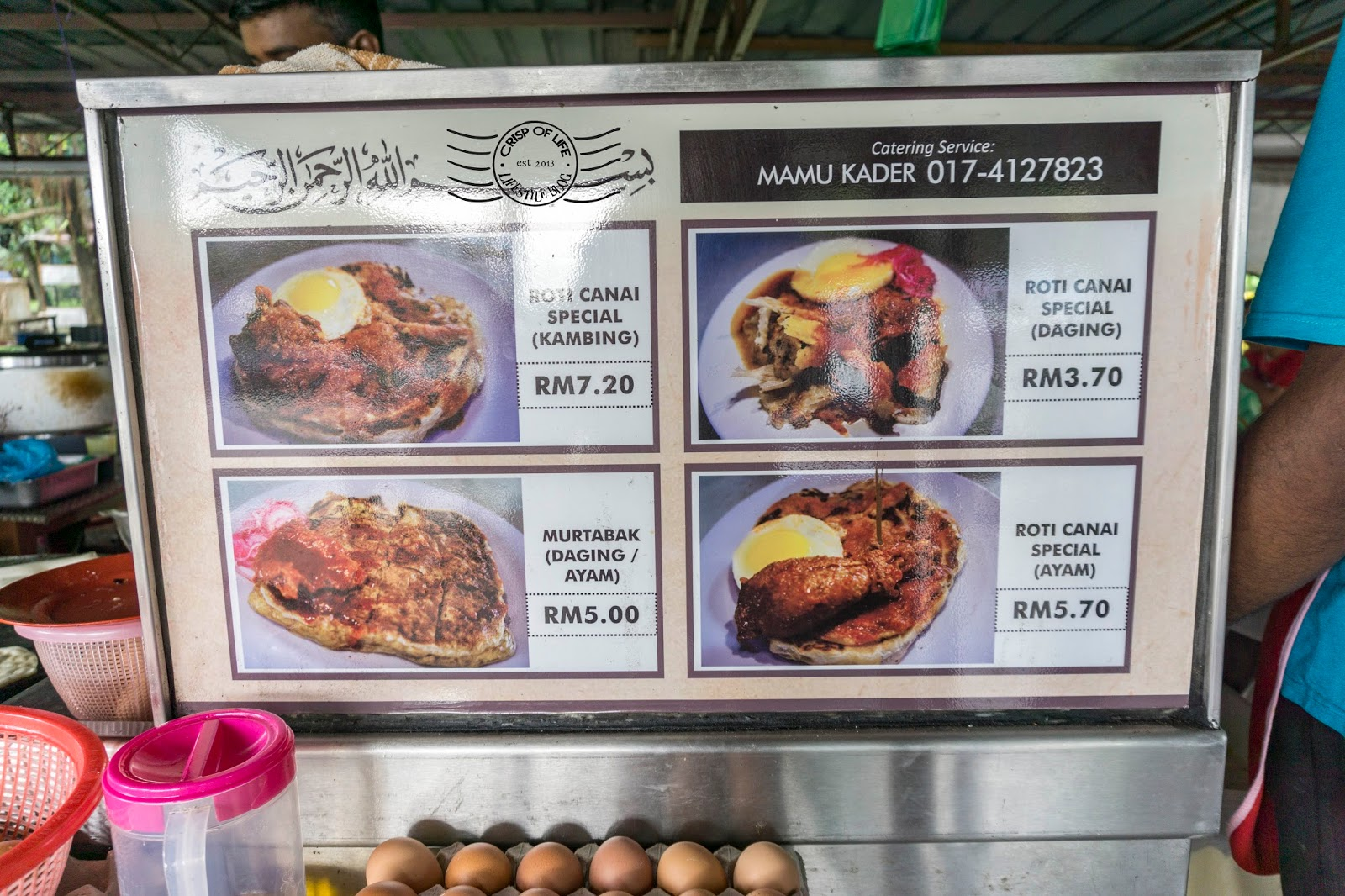 Sungai Ara Roti Canai Malay Economy Rice