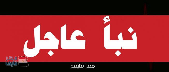 عااااجل|بيان عاجل بشأن أنباء وفاة رئيس احدى الدول العربيه منذ قليل