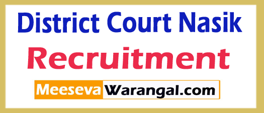 District Court Nasik Recruitment