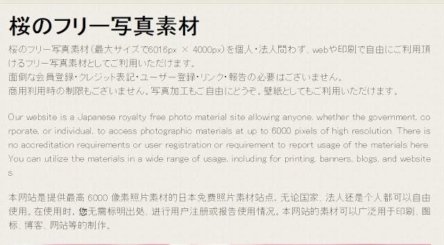 需要更新文章又沒有照片怎麼辦?6大免費圖庫佈福音!