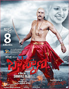 Brahmana Posters-thumbnail-1