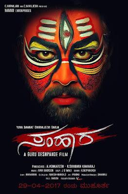 Samhaara 2018 Dual Audio Hindi 300MB Movie Download