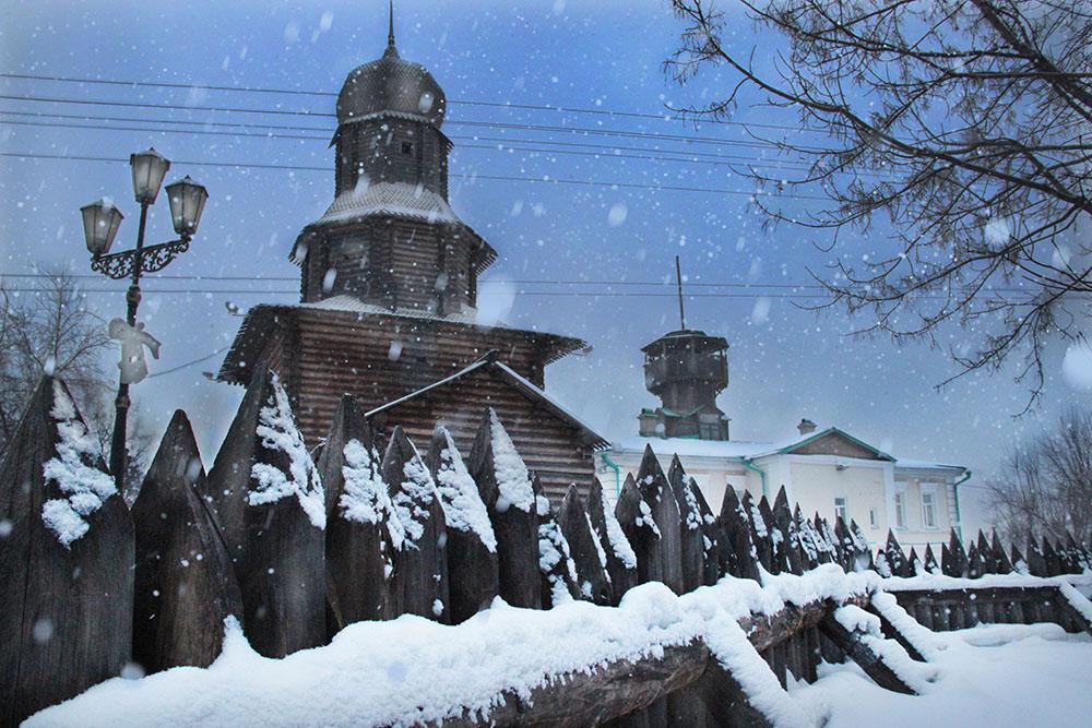 Siberia Travel