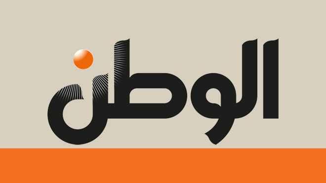 جريدة الوطن المصرية www.elwatannews.com