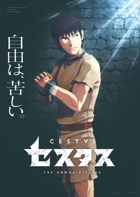 Cestvs: The Roman Fighter - Vietsub (2021)