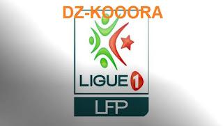 تصدر اتحاد العاصمة جدول ترتيب الدوري الجزائري المحترف الأول 2016-2017 من الجولة الثانية بعد فوزه الساحق على سريع غليزان بسداسية  ، وفوز مولودية الجزائر بالداربي العاصمي على اتحاد الحراش  .