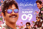 Manmadhudu 2 Wallpapers-thumbnail-cover