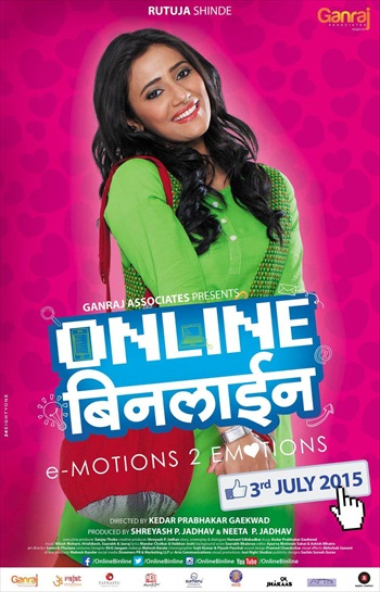 Online Binline 2015 Marathi 720p HDRip 900mb