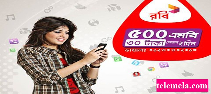 Robi 500MB internet at 30Tk Validity 2Days