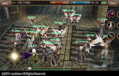 Iruna Online Guilds