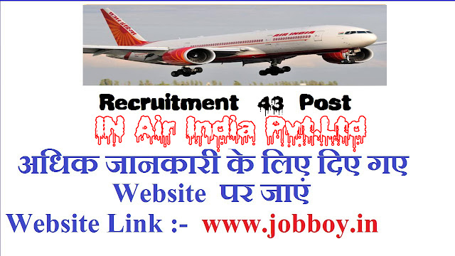 Air India Ltd Recruitment 2019, Assistant and Other 43 Posts