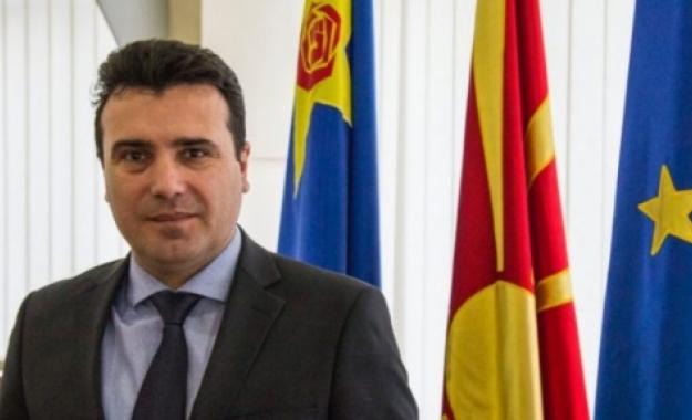Το παιγνίδι του Ζ. Ζάεφ με το όνομα ενόψει τοπικών εκλογών και η πλατεία Σκεντέρμπεη στα Σκόπια