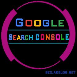 Search Console nedir? Kimler Kullanmalı