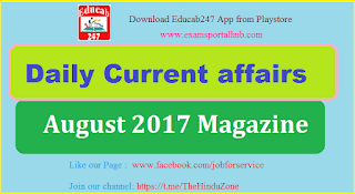 August 2017 Current affairs  Magazine e-book (PDF) available. Download now
