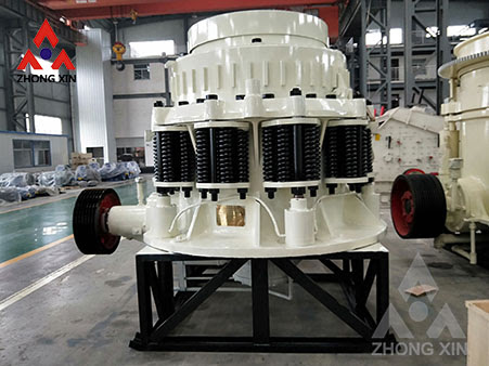compound cone crusher for sale. Input Size:80mm-300mm. Capacity:80-610TPH