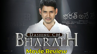 Dashing CM Bharath Hindi dubbed