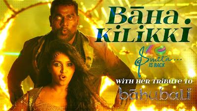 Baha Kilikki, smitha latest album, smitha baha kilikki, baha kilikki song, smitha pop kilikki song,