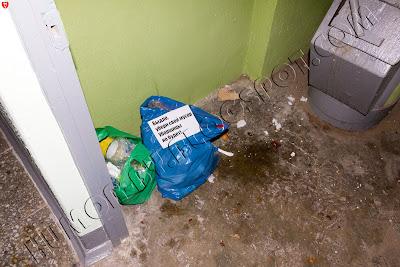 Быдло, убери свой мусор
