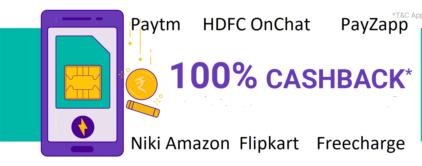 upto 100% Cashback on Recharges & Bill Payments (All January