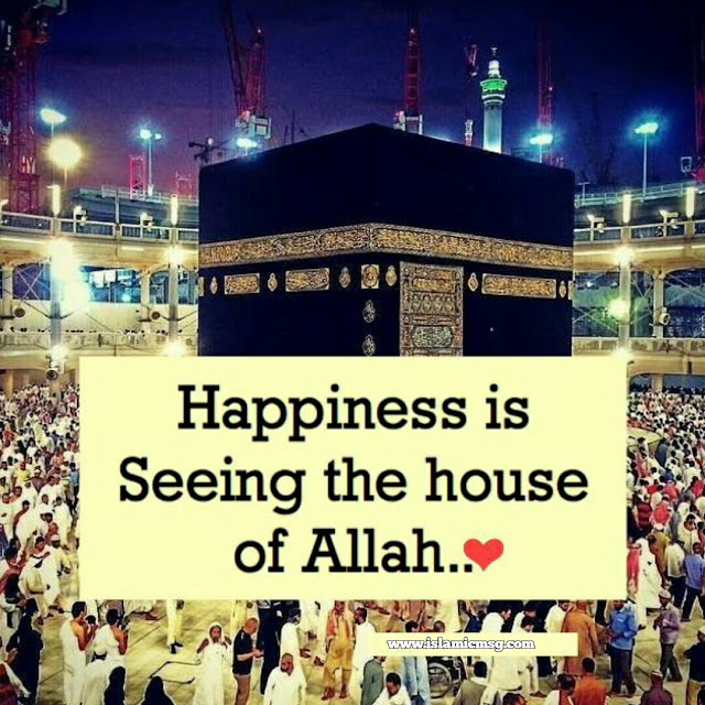 happiness-seeing-Allah-house