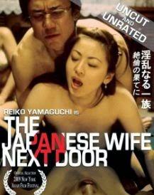 [18+] The Japanese Wife Next Door (2004) Uncut Hardcore 480p ESub 300MB Poster