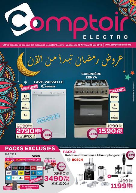 catalogue lecomptoir electro ramadan 2018