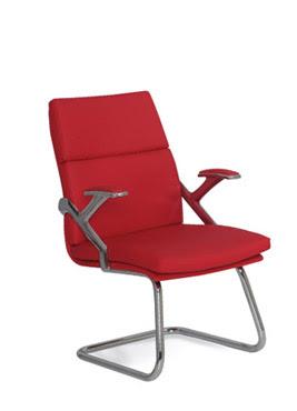 büro koltuğu, u ayaklı,misafir koltuğu, ofis koltuğu, ofis koltuk, bekleme koltuğu