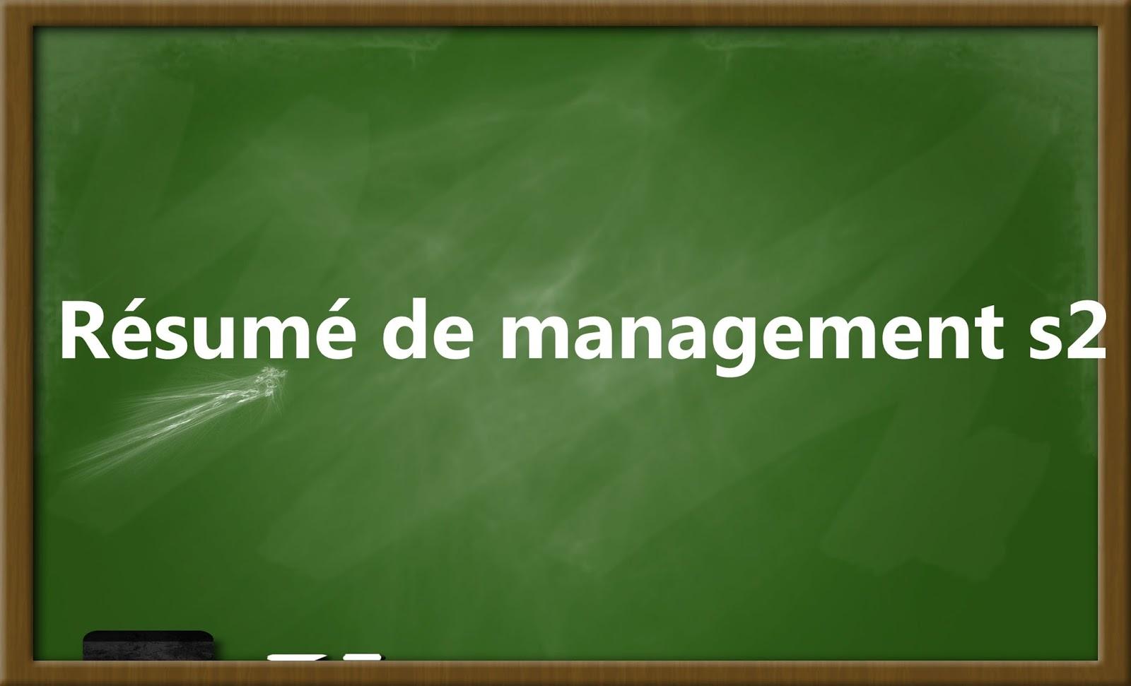 résumé de management s2 par mr edaoudi omar fsjes centre