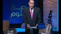 برنامج صح النوم حلقة 31-12-2016 مع محمد الغيطي