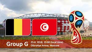 هزيمة بخماسية لنسور قرطاج امام بلجيكا ليودع البطولة من الجولة الثانية من كأس العالم. tunisia-vs-belgium المعلقين والقنوات الناقلة و الاهداف والملخص