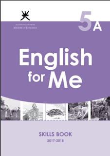 كتاب النشاط السكلزبوك لمادة اللغة الانجليزية للصف الخامس