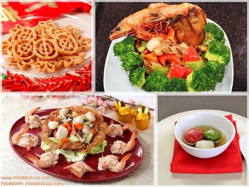 【烹飪研習】港燈家政中心推出農曆新年吉祥菜式課程迎豐年