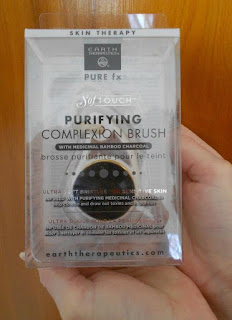 complexion-brush-packaged.jpeg