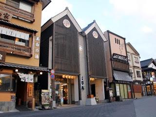 Yubatake Souan Hotel