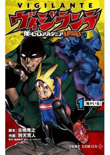 Vigilante -Boku no Hero Academia- Illegals 07/?? + cap 00 [Manga][Esp][MEGA]