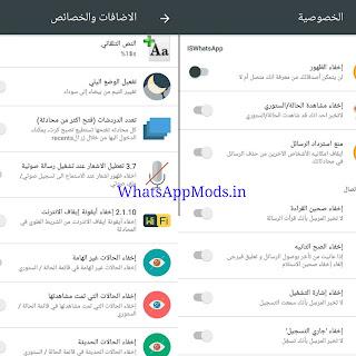 Unduh 2 Whatsapp How To Use Abo2sadam Keys - coollfile