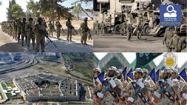تقرير الإستراتيجي: السلام في سوريا والعراق وأفغانستان
