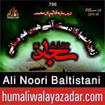 http://www.humaliwalayazadar.com/2017/10/ali-noori-baltistani-nohay-2018.html