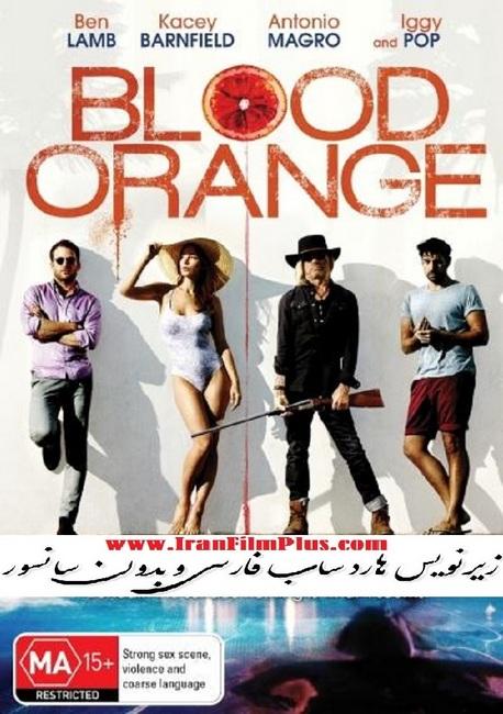 دانلود فیلم زیرنویس فارسی